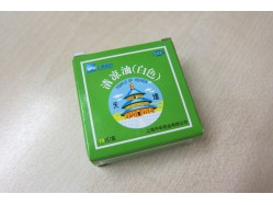 Temple of Heaven Essential Balm