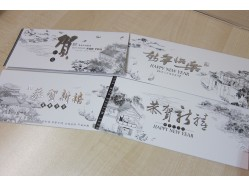 Chinese New Year Greeting Card Etchings - Landscape