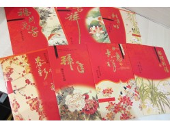 Chinese New Year Greeting Card Red