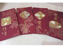 Chinese New Year Greeting Card Windowed - Portrait