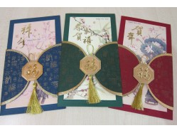 Chinese New Year Greeting Card with Seal and Tassel - Saloon Doors