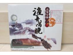 Songs on Fishing Boats at Dusk Music CD Zheng Melody Solo