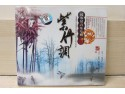 Purple Bamboo Music CD Folk Light Music
