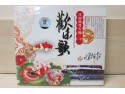 Songs of Joy Music CD Southern Yangtse Regions