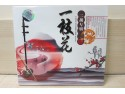 A Spray of Flowers Music CD Erhu Soloist