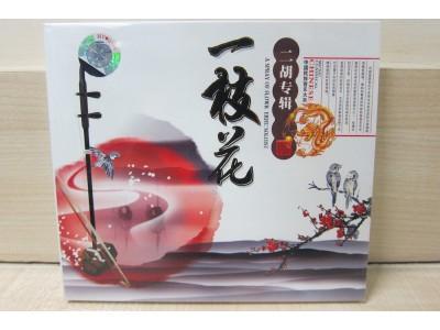 A Spray of Flowers Music CD Erhu Soloist