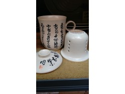 Chinese Poetry Mug with Lid and Infuser