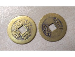 Small Lucky Chinese Coin 26mm