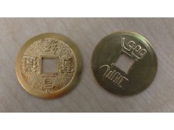Shiny small Lucky Chinese Coin 25mm