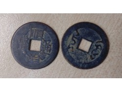 'Old' Small Lucky Chinese Coin 27mm