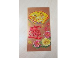 Packet of 6 Long Chinese Lucky Red Envelopes - Bronze Fans & Dragons