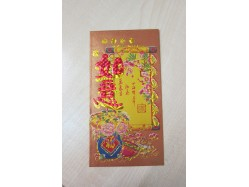 Packet of 6 Long Chinese Lucky Red Envelopes - Bronze Scroll