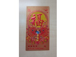 Packet of 6 Long Chinese Lucky Red Envelopes - Bronze Fish