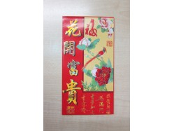 Packet of 6 Long Chinese Lucky Red Envelopes - Small Red Bird & Flowers