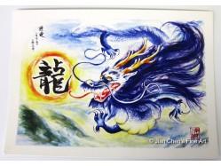 Blue Dragon Postcard Print