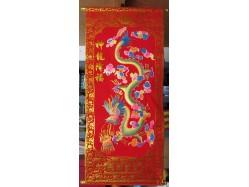 Velveteen Red Dragon Scroll