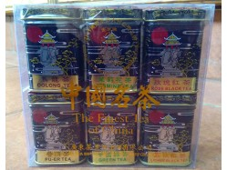 Set of six Chinese Teas