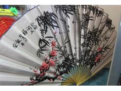 Chinese Bamboo Wall Fan