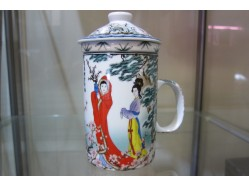 Bao Qin Mug with Tea Strainer and Lid