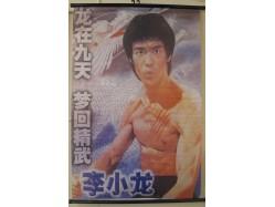 Bruce Lee Enter the Dragon Banner Scroll