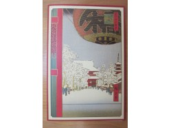 Japanese Greeting Card Giant Lantern at Thunder Gate Hiroshige