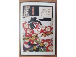 Japanese Greeting Card Kabuki
