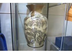 Willow Pattern Vase in Cream