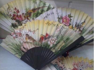 Birds & Blossom Hand Fan