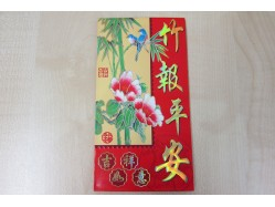 Packet of 6 Long Chinese Lucky Red Envelopes - Birds & Bamboo