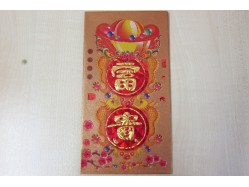 Packet of 6 Long Lucky Red Envelopes - Bronze